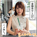佐々木夏菜 - なつな(素人ホイホイZ - HOI-201
