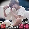 川菜美鈴 - MIちゃん(ホームメイド - HOMEV-010