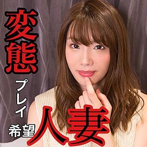 みかちゃん 29さい パッケージ写真