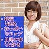 尚子さん 2 htut367のパッケージ画像
