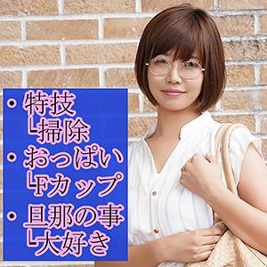 人妻空蝉橋 尚子さん 2 htut367
