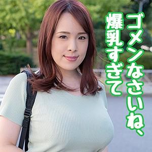 仁奈様ちゃん 36さい パッケージ写真