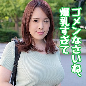 【htut383】 仁奈様 【人妻空蝉橋】のパッケージ画像