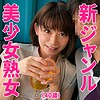 城咲京花 - きょうかさん(人妻空蝉橋 - HTUT-453