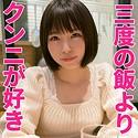 人妻空蝉橋 - 眞衣 - htut456 - 八尋麻衣
