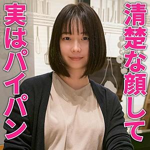 工藤ちとせ - ちとせ(人妻空蝉橋 - HTUT-458