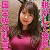 ゆり香(24)
