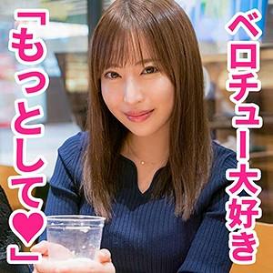 望月りさ - リサさん(人妻空蝉橋 - HTUT-470