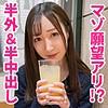 ユラさん(24)