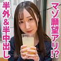 最上ゆら - ユラさん(人妻空蝉橋 - HTUT-471