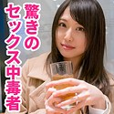 吉瀬沙耶 - さやさん(人妻空蝉橋 - HTUT-486