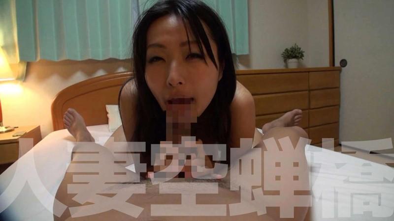 ミワコさん3