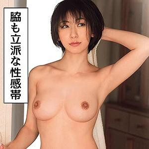 本庄瞳 - ヒトミさん(人妻空蝉橋 - HTUT-496