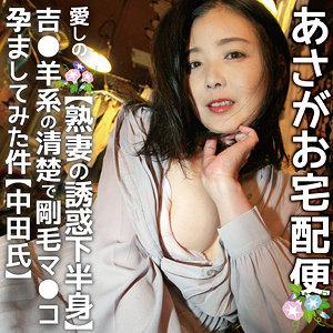 横山嬢のエロ画像