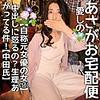 ゆかこ嬢(56)
