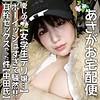 大空七海 - 七海嬢(愛しのあさがお宅配便 - IAT-021