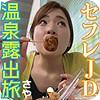 美波沙耶 - さや(あいすくりーむ - ICRM-013