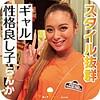 蘭華 - らんか(あいすくりーむ - ICRM-017