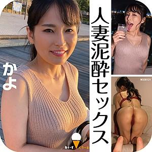 あいすくりーむ - かよ 2 - icrm020 - 岩沢香代