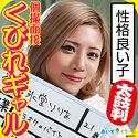 氷堂りりあ - りりあ(あいすくりーむ - ICRM-023