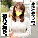 今ドキ女子の性事情 - まなみ - idjs007 - 大浦真奈美
