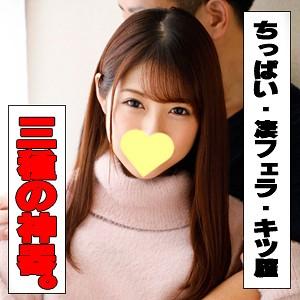 【idjs009】 れな 【今ドキ女子の性事情】のパッケージ画像