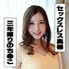 平川琴菜 - ありさ(今ドキ女子の性事情 - IDJS-012