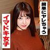 山本蓮加 - れんか(今ドキ女子の性事情 - IDJS-015
