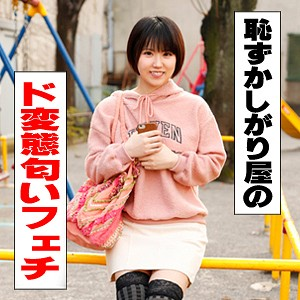 つぐみちゃん 22さい パッケージ写真