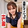 星仲ここみ - ここみ(今ドキ女子の性事情 - IDJS-017