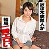 川嶋せいら - せいら(今ドキ女子の性事情 - IDJS-018