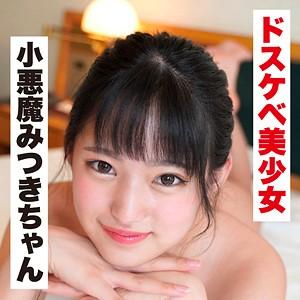 渚みつき - みつき(今ドキ女子の性事情 - IDJS-025