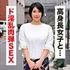 桐生のぞみ - ともみ(今ドキ女子の性事情 - IDJS-032
