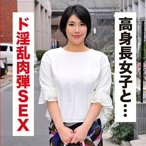 今ドキ女子の性事情 ともみ idjs032