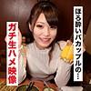 大原ゆりあ - ゆり(今ドキ女子の性事情 - IDJS-036