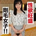 花音うらら - ひかる(今ドキ女子の性事情 - IDJS-039