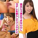 (≥o≤) - さくら(今ドキ女子の性事情 - IDJS-049