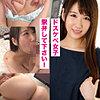 椎名あかり - ゆき(今ドキ女子の性事情 - IDJS-053