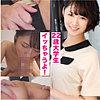 中田かな - もも(今ドキ女子の性事情 - IDJS-075