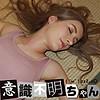 意識不明ちゃん - サーシャ - ifc010 - サーシャ