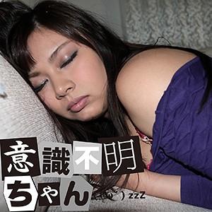 笹宮えれな 意識不明ちゃん(ifc011)