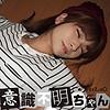 意識不明ちゃん - りん - ifc014 - 藤沢りん