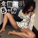 真白わかな - わかな(意識不明ちゃん - IFC-017