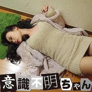 伊吹彩-意識不明ちゃん - あや - ifc029(伊吹彩)
