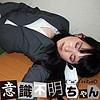 大橋るか - るか(意識不明ちゃん - IFC-030