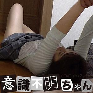 意識不明ちゃん ひなみ ifc036