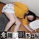 西野あずさ - あずさ(意識不明ちゃん - IFC-038