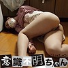 意識不明ちゃん - ゆずな - ifc039 - 南井柚奈