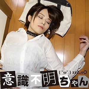 月乃ルナ - るな(意識不明ちゃん - IFC-046