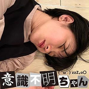 東条蒼 - あおい(意識不明ちゃん - IFC-052